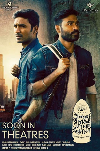 Enai Noki Paayum Thota (Furious Jigarwala) 2019 Hindi Dual Audio 800MB UNCUT HDRip 720p HEVC x265 ESubs
