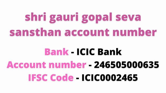 Gau Gori Seva Sansthan Donation and Account number