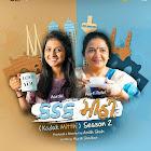 Kadak Mitthi Season 2 webseries  & More