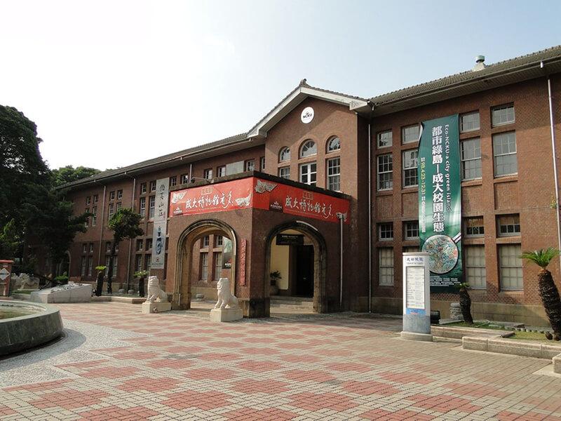 Du học Đài Loan: Đại học Quốc gia Thành Công – National Cheng Kung University, Đài Nam
