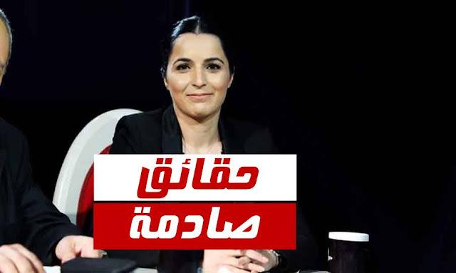اتهامات أمريكية خطيرة ضد ألفة الحامدي Olfa Hamdi