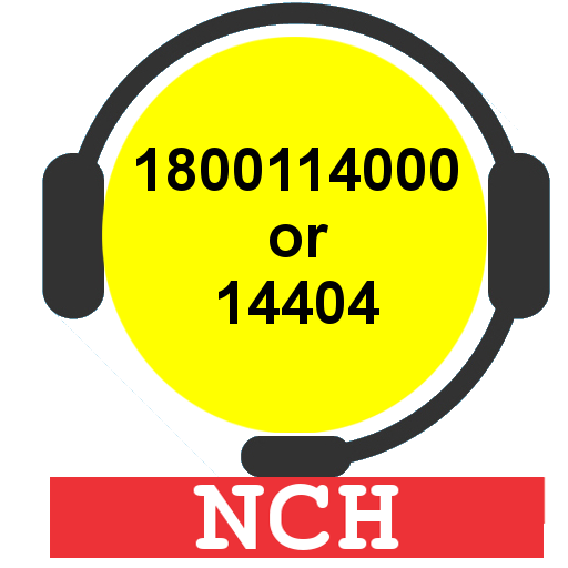 National Consumer Helpline (NCH)