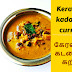 Kerala Kadala Curry/ Kerala style kadala curry/கேரளா கடலை கறி
