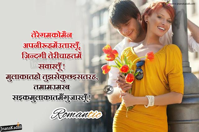 Images for hindi love shayari,Love Shayari Top 110+ Hindi Unique Collection,Love Shayari In English,Romantic shayari in Hindi with images for girlfriend,Love Shayari,Best Love Shayari,True Love Shayari,beautiful hindi love shayari,love shayari image,love shayari in hindi for boyfriend,dil love shayari,sad love shayari,love shayari in english,hindi shayari love sad,shayari hindi