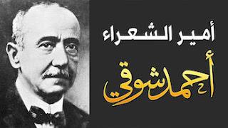 أهم الشعراء العرب حديثاً