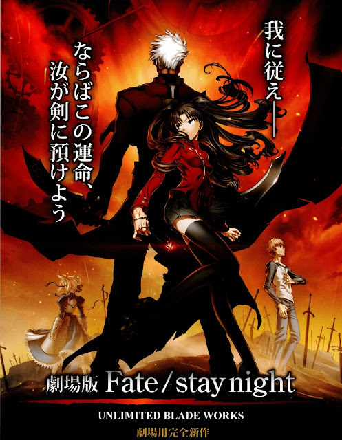 fate stay night ubw 2010