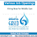 Various Job Openings at GASCO