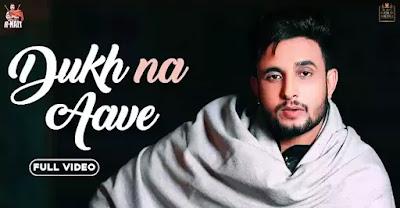 R Nait - Dukh Na Aave Lyrics