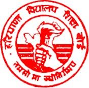 14 (Fourteen) Librarian Posts in Board of School Education Haryana: Last Date- 27/07/2019