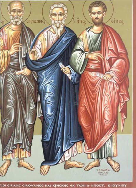 Άγιοι Σίλας, Σιλουανός, Επαινετός, Κρήσκης και Ανδρόνικος