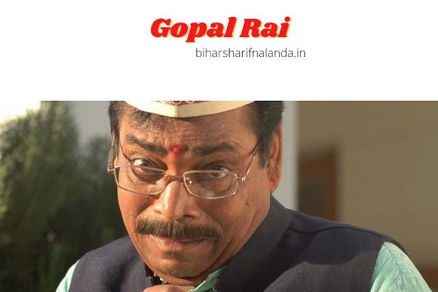 Gopal Raj