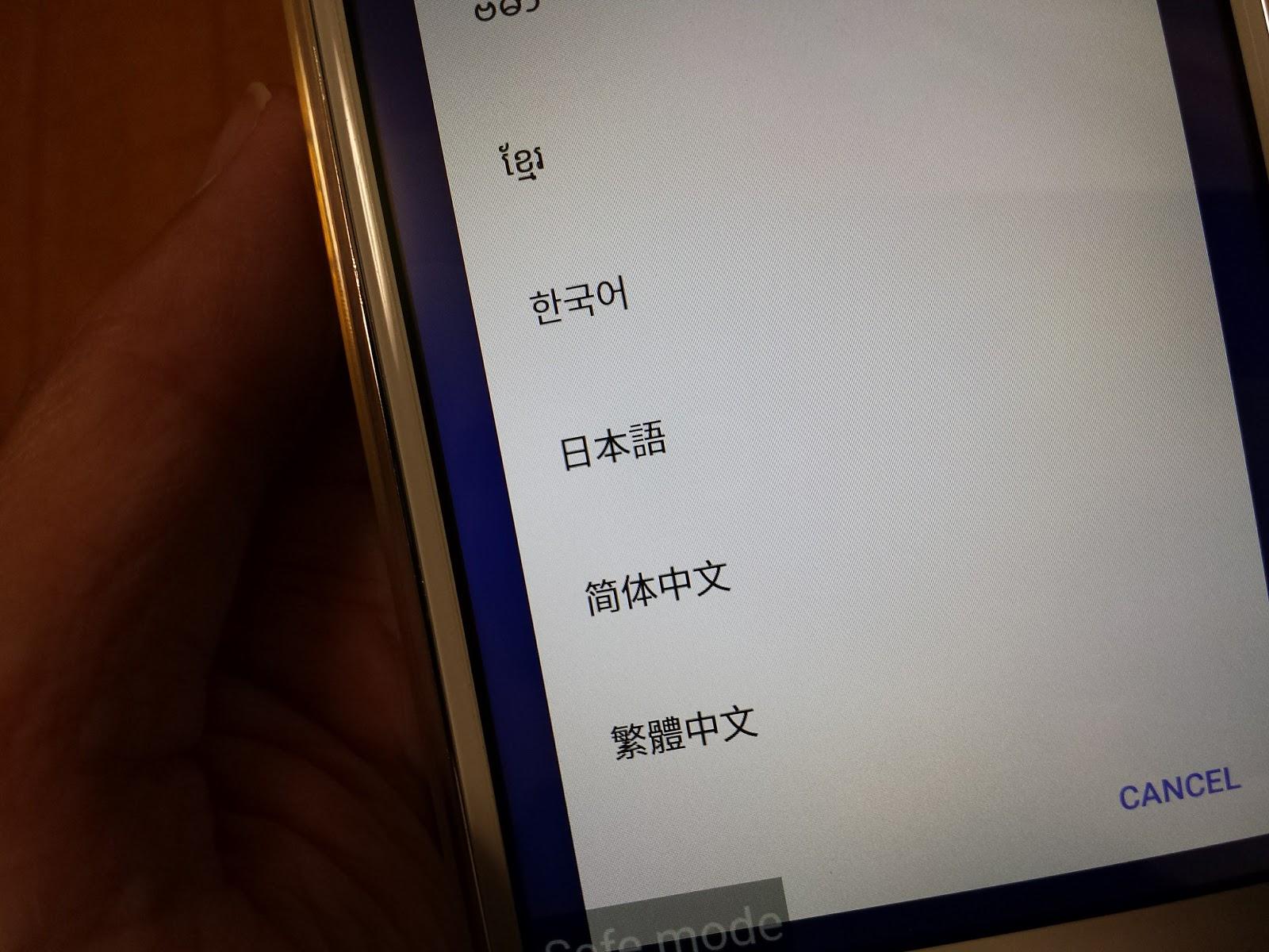 日本語でOK