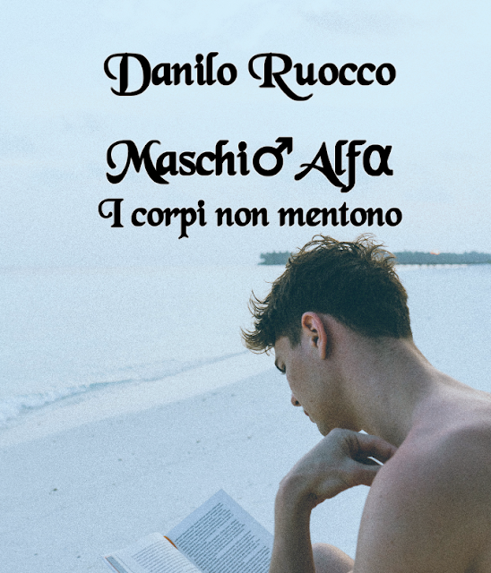 Maschio Alfa su Amazon