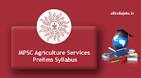 MPSC Agriculture Services Prelims Syllabus
