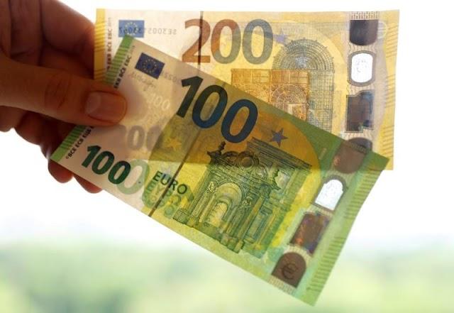 Εισόδημα 1.200 ευρώ χωρίς εργασία