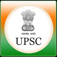 334 पद - संघ लोक सेवा आयोग - यूपीएससी भर्ती