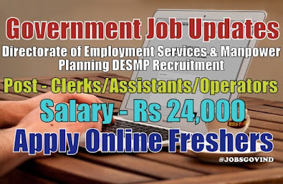 DESMP Recruitment 2021