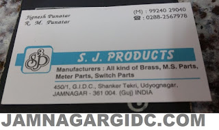 S J PRODUCTS - 9924029040