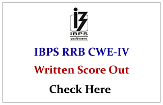 IBPS RRB CWE IV 2015- Written Score Card Out