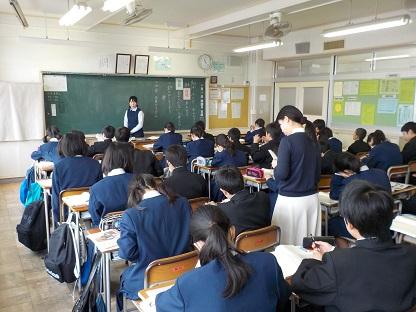 あきる野市立秋多中学校ブログページ