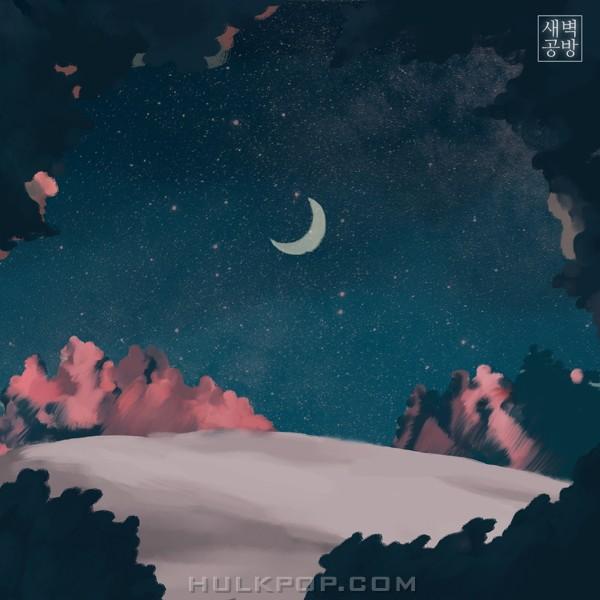 SBGB – 다섯밤 – Single