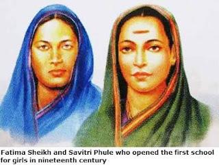 savitri-bai-fule-anniversery