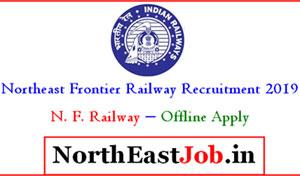 Northeast Frontier Railway Recruitment 2019 – 2590 Act Apprentice Posts
