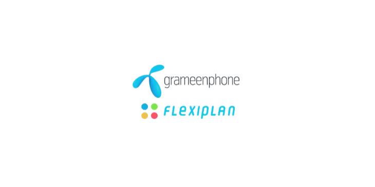Gp flexiplan Using Guideline