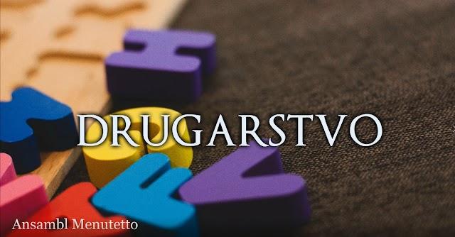 DRUGARSTVO - VIDEO PJESMA ZA DJECU
