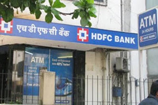 HDFC Bank Customer Toll Free Helpline line Customer Care Number and Email ID