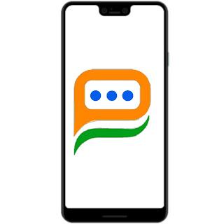 Sandesh apk mobail design logo png