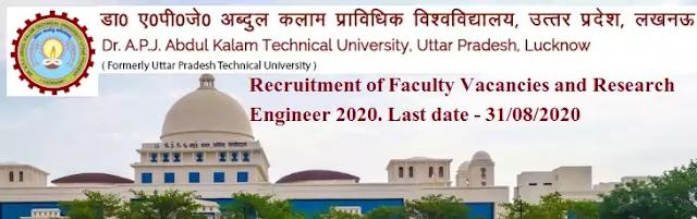 AKTU Faculty and Research Engineer Recruitment 2020