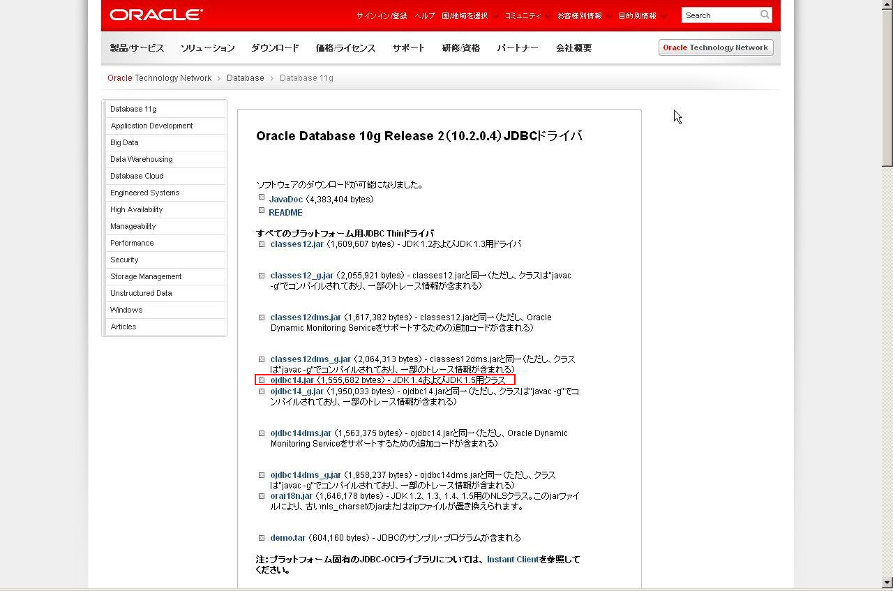 🔥 exp 10g imp 11g | Oracle Community