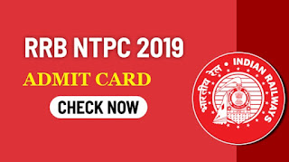 RRB NTPC Admit Card 2019 Download Railway CEN 01/2019 CBT Stage-1 Exam Date & Hall Ticket