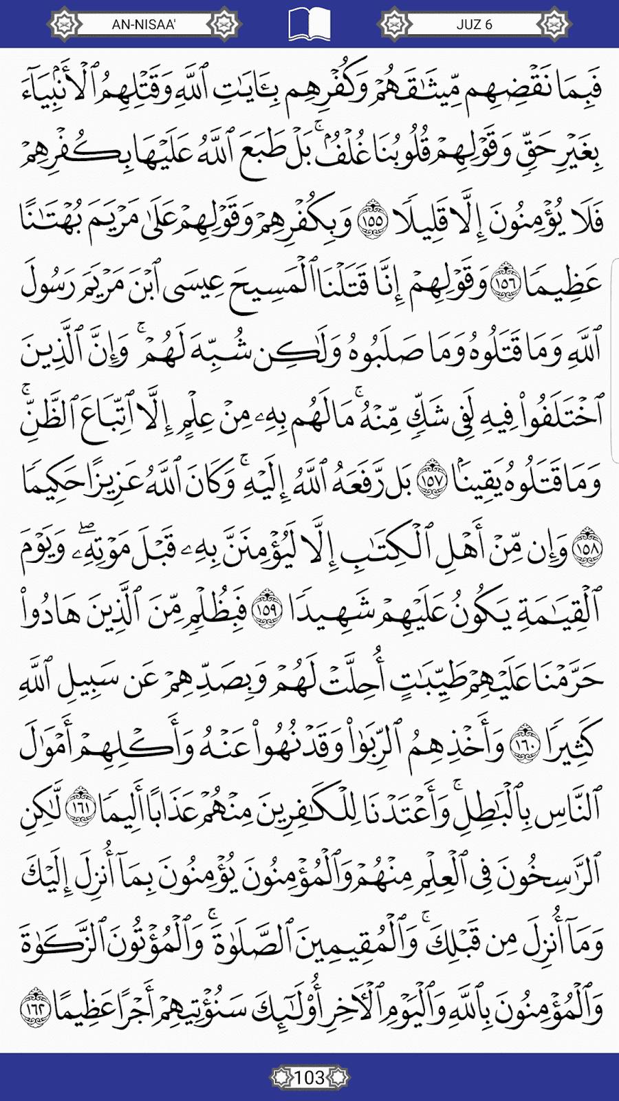 Al-Quran Annisa