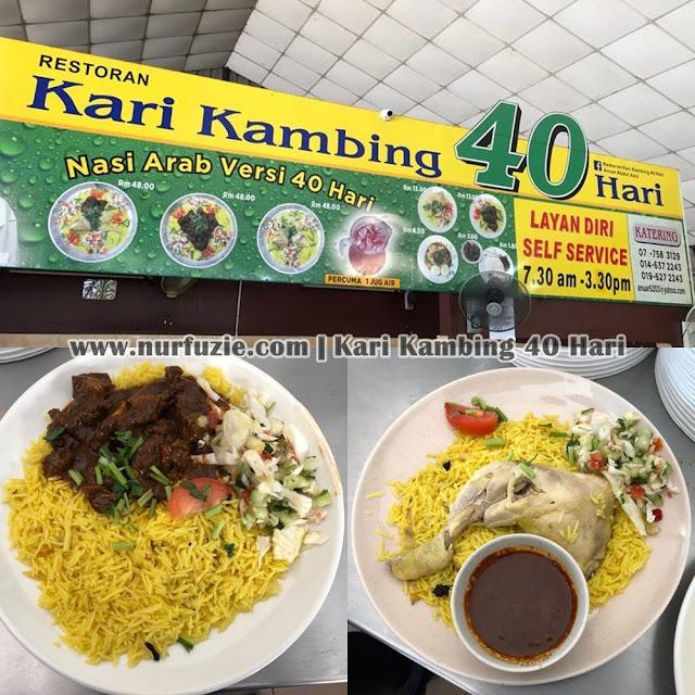 Restoran Kari Kambing 40 Hari Di Johor