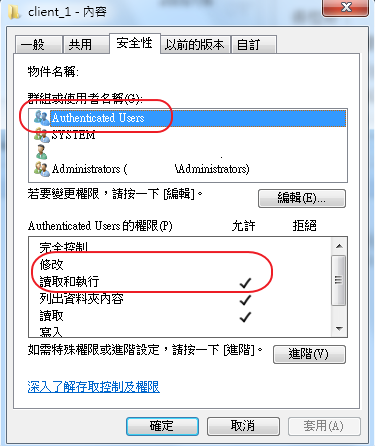 SQL Server的Report Builder無法連接Oracle