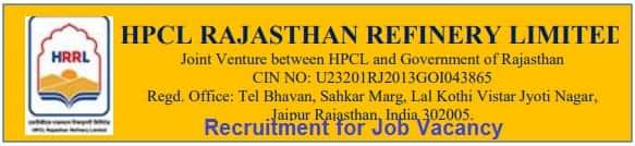 HRRL Job Vacancy