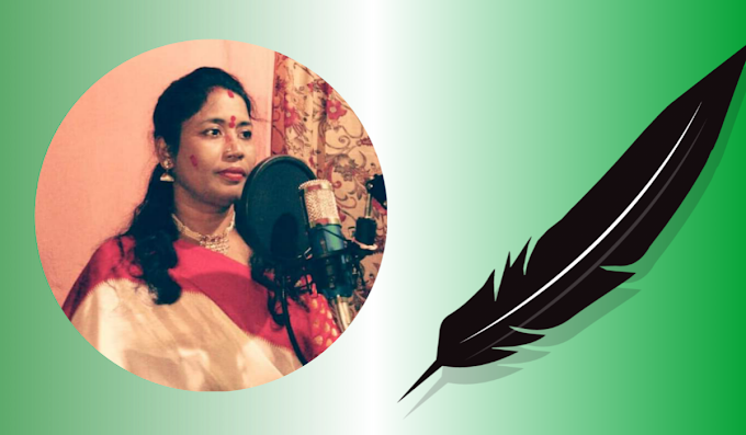 অপেক্ষমান বাংলা কবিতা : মিনা ঠাকুর