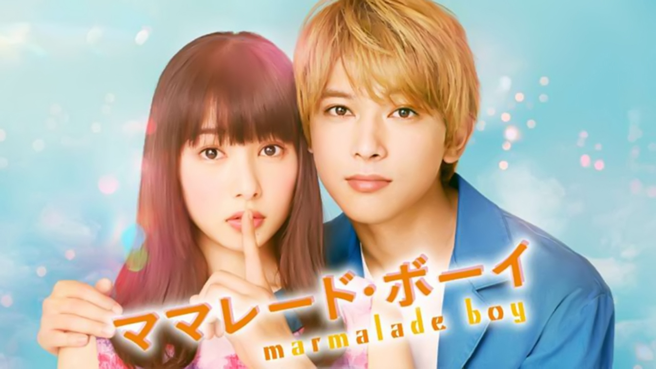 Marmalade Boy Live Action Movie Subtitle Indonesia
