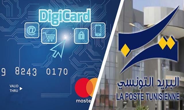 بطاقات الدفع الإلكتروني