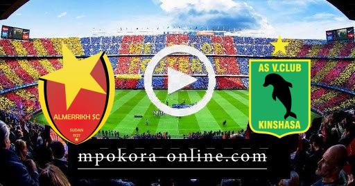 مشاهدة مباراة فيتا كلوب والمريخ بث مباشر كورة اون لاين 09-04-2021 دوري أبطال إفريقيا