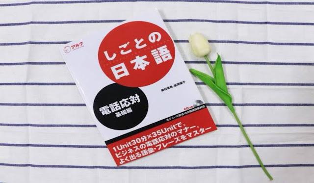 E-Book Shigoto No Nihongo: Denwa Outai Kiso-Hen