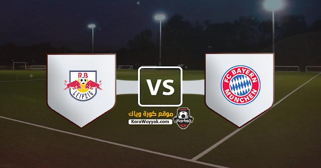 نتيجة مباراة بايرن ميونخ ولايبزيغ اليوم السبت 5 ديسمبر 2020 في الدوري الالماني