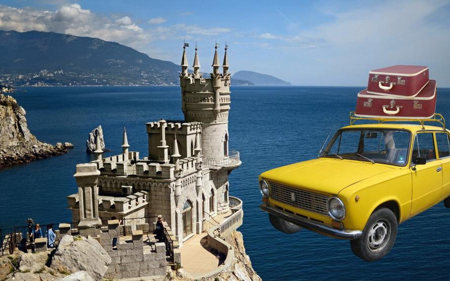 Лучшие отели, где еще остались места: подборка отелей и туров российские курорты бронируйте сейчас!