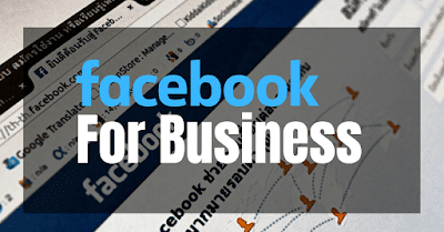 Viral Your Business With FB | Facebook Business Sign Up: