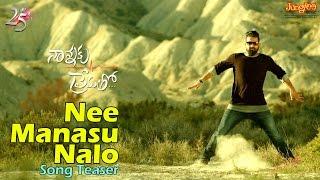 Na Manasu Neelo Song Teaser __ Nannaku Prematho _ Jr.NTR _ DSP _ Rakul Preet
