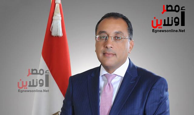 مجلس الوزراء: أعلن إجازة ذكرى ثورة 30 يونيو الخميس وليس الأربعاء