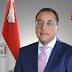 مجلس الوزراء:الخميس المقبل.. إجازة رسمية بمناسبة نصر أكتوبر