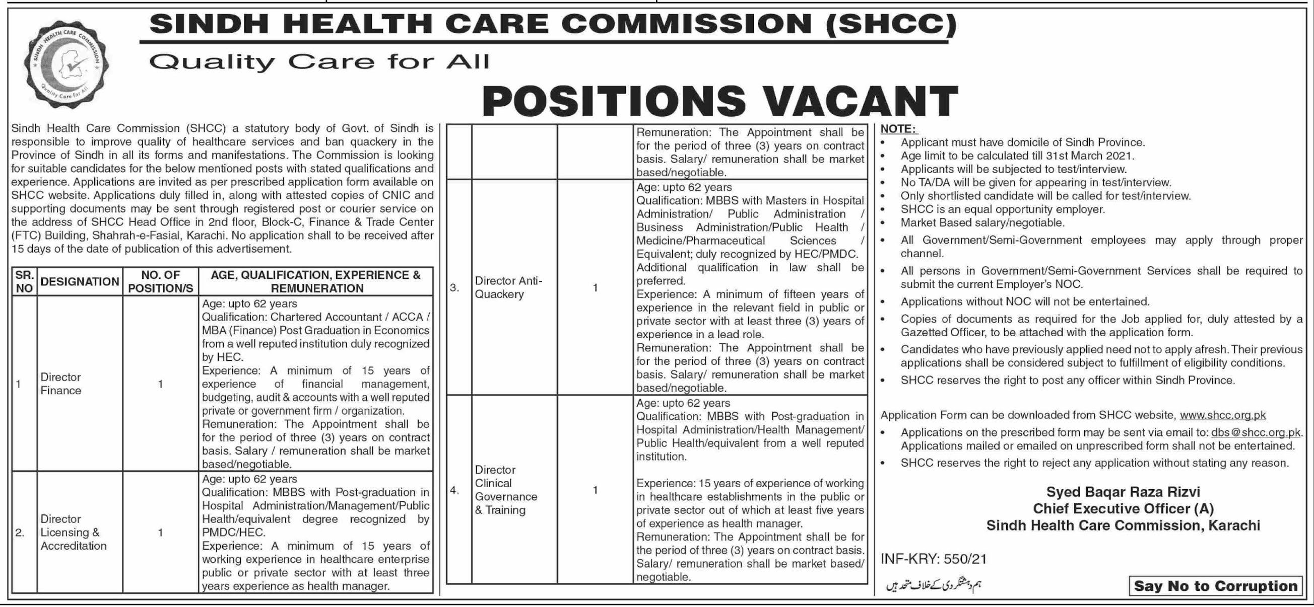 SHCC Jobs 2021 - Sindh Health Care Commission Jobs 2021 - Download Job Application Form - www.shcc.org.pk - dbs@shcc.org.pk